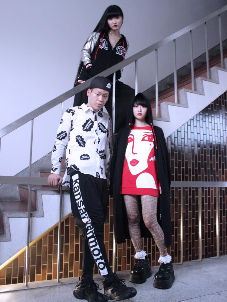 Kansai Yamamoto Fashion In Motion: Japanese Designer Kansai Yamamoto Popup Shop At LaForet