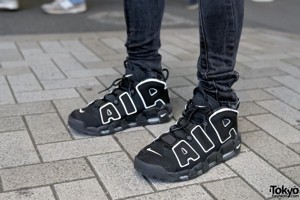 Nike Air Jordans & Skinny Jeans