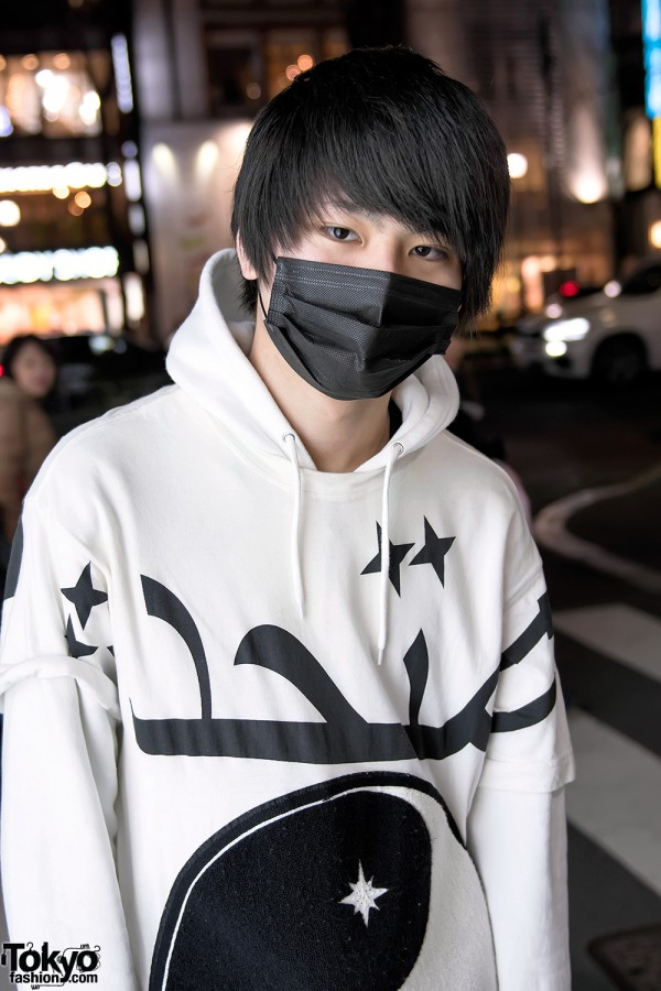 Harajuku Guy in KTZ Streetwear & Black Mask
