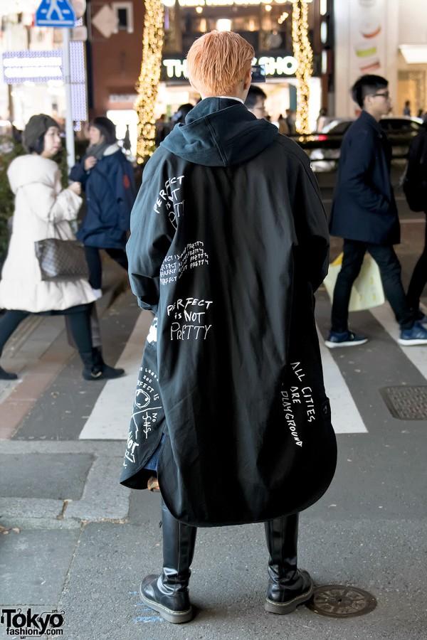 Kobinai Japanese Streetwear Coat
