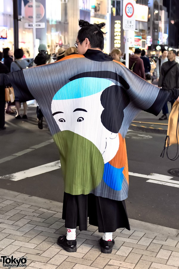 Issey Miyake x Ikko Tanaka Kimono Jacket