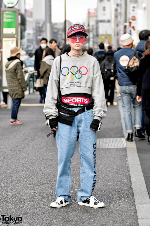 More Than Dope Creative Director on the Street in Harajuku