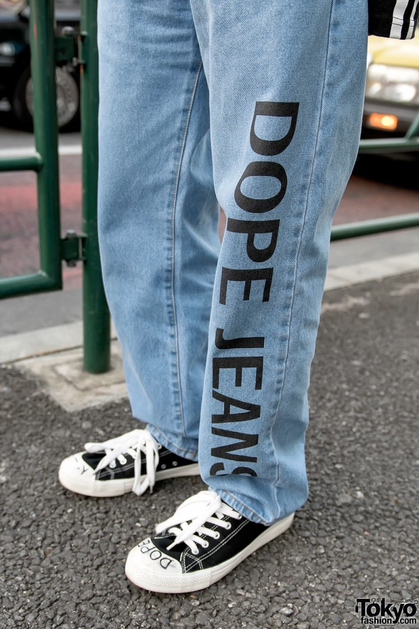 More Than Dope Jeans