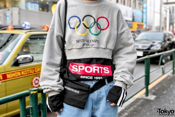 More Than Dope Sweatshirt & Jeans