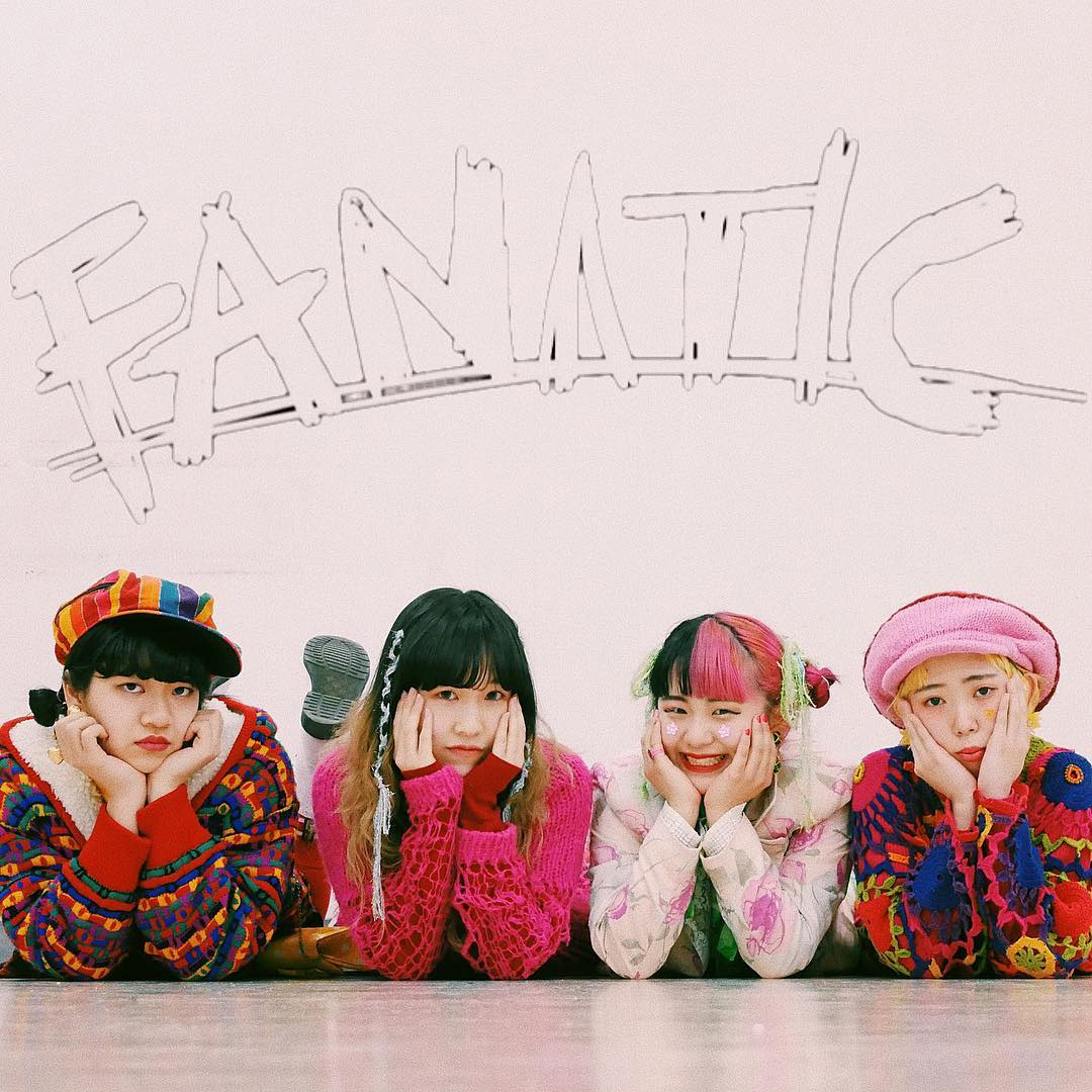 "Japanese Fashion & Culture Magazine ""FANATIC"" Debuts in Harajuku"
