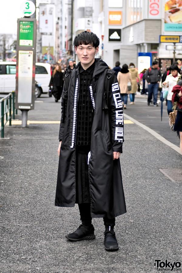 Maison Mihara Yasuhiro Sub Age Adidas Japanese Street Style