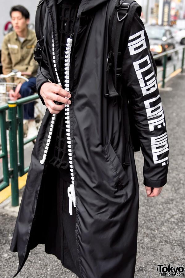 Mihara Yasuhiro Coat & Net Top
