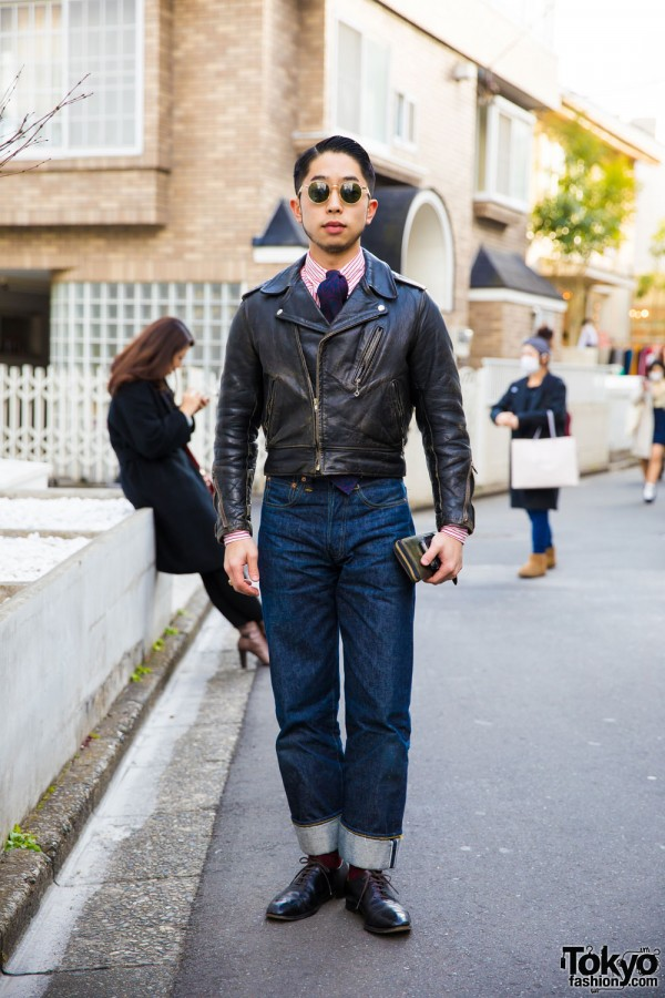 Vintage 1950s-Inspired Harajuku Street Style w/ Brycelands & Co