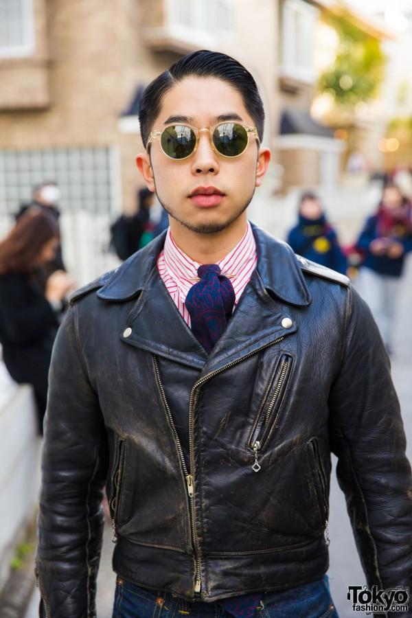 50s Vintage Leather Jacket