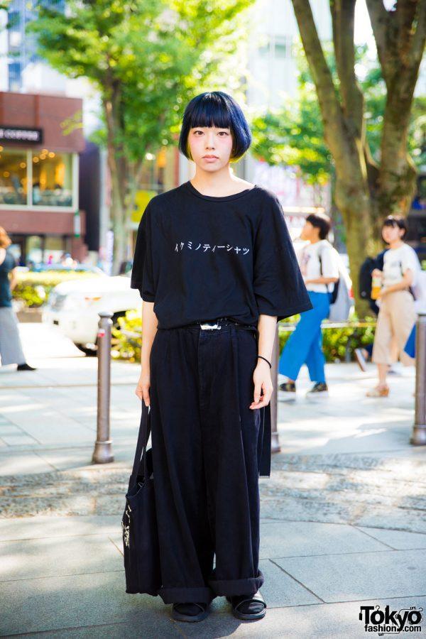 All Black Minimalist Japanese Street Fashion w/ IKUMI & Wacko Maria