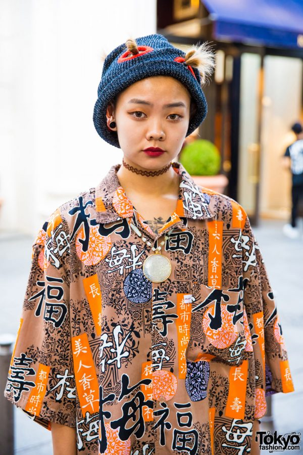 Dog Harajuku Fashion Fangophilia Rings Myob Nyc Bag: Dog Harajuku Duo In Colorful Vintage Street Styles W
