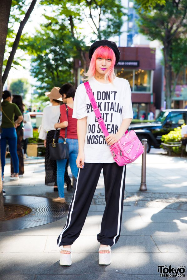 Harajuku Streetwear Outfit w/ Moschino, Spinns, Swankiss, KTZ & Forever21