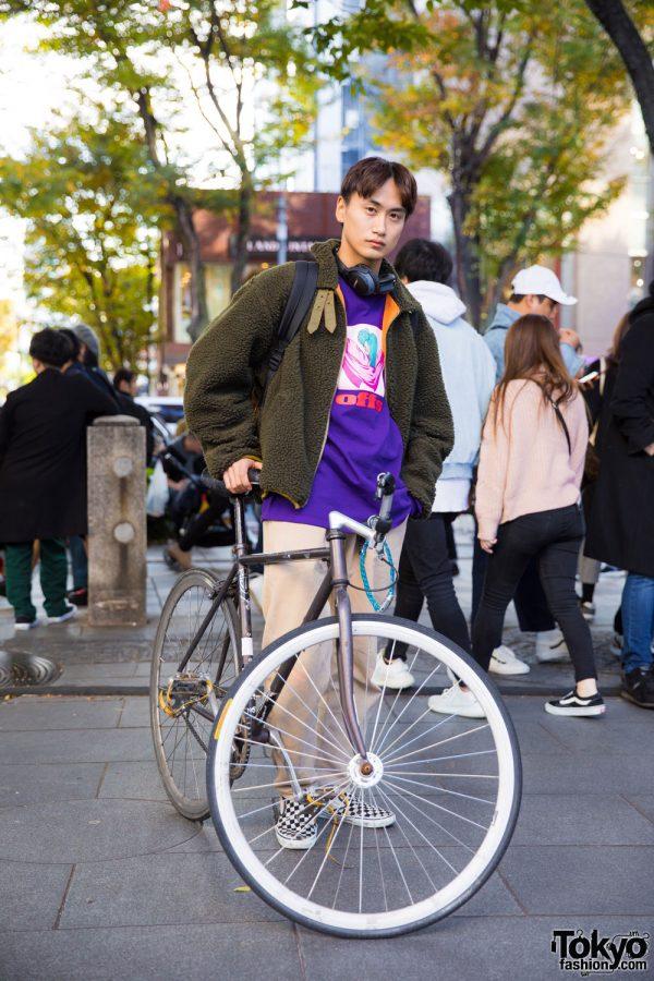 Harajuku Guy in Streetwear Fashion w/ Flagstaff, Offshore, Gramicci, Vans & Jansport