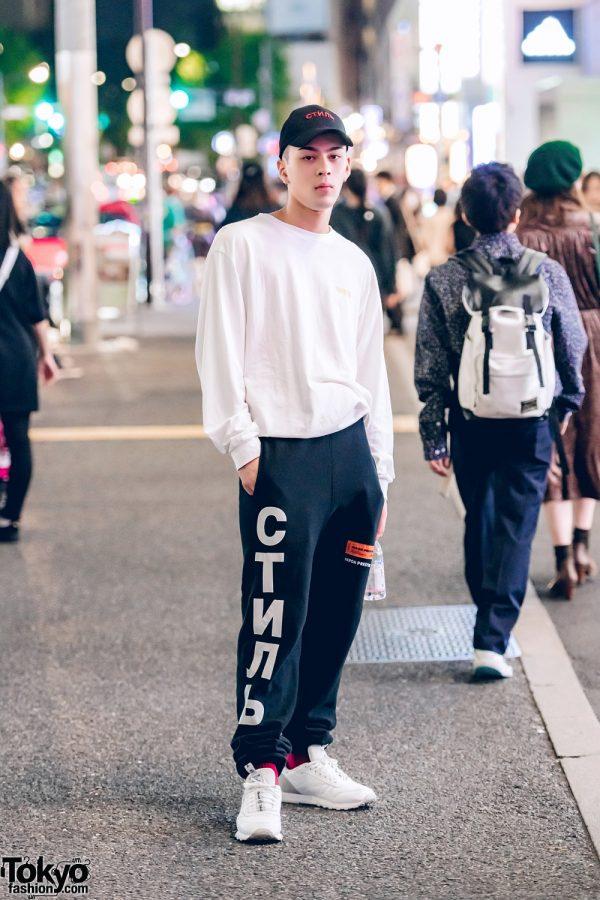 Monochromatic Menswear Athleisure Street Style w/ White Mouse 3K, Heron Preston & Reebok