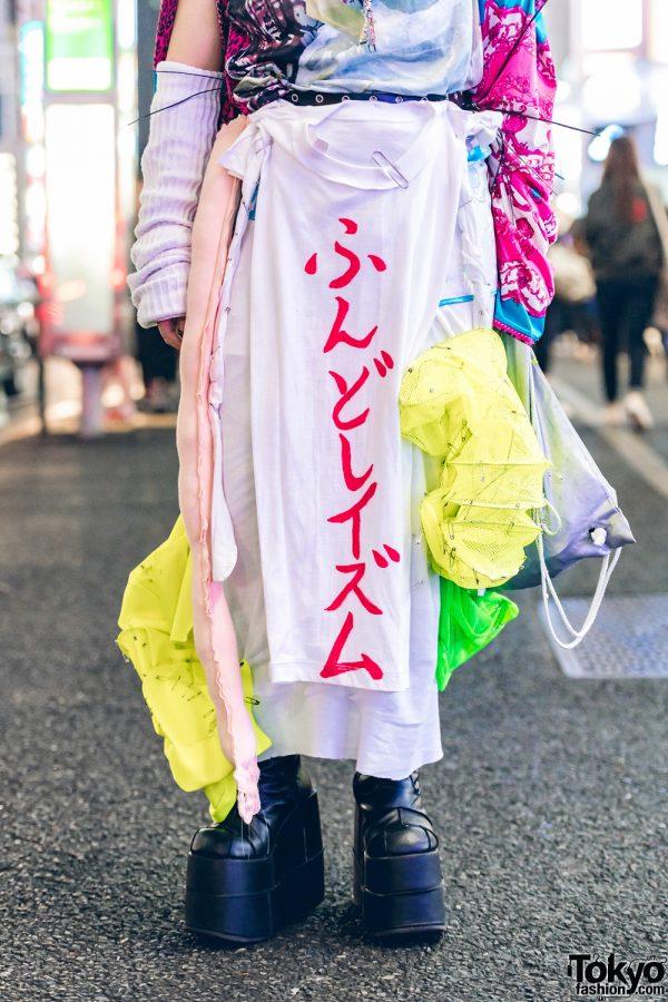Colorful Japanese Avant Garde Street Fashion W Dog