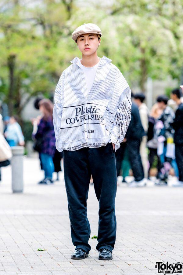Menswear Editorial Street Style in Harajuku w/ Doublet, Britorian, Tokyo Human Experiments & UNIQLO