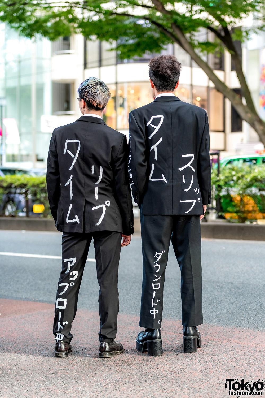 Harajuku Mens Street Styles W Remake Kanji Print Suits