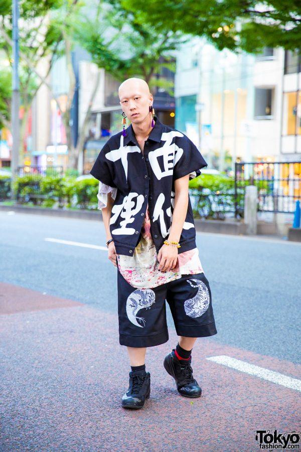 Harajuku Model & Musician in Mixed Prints Style w/ Depression, Nozomi Ishiguro, Nike Sneakers & Vivienne Westwood Watch