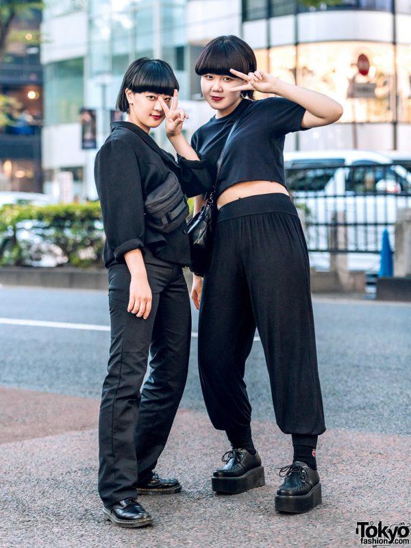 Resale Balloon Pants – Tokyo Fashion