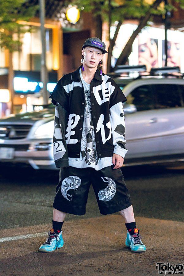 Monochrome Japanese Streetwear Style w/ Depression Tribe, GG Design, Kenzo, Supreme & Nike Sneakers