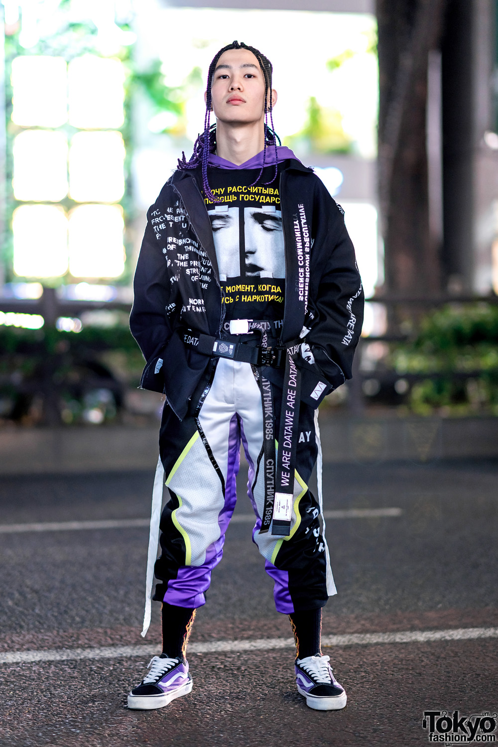 5 Easy Ways To Incorporate Streetwear Into Your Wardrobe