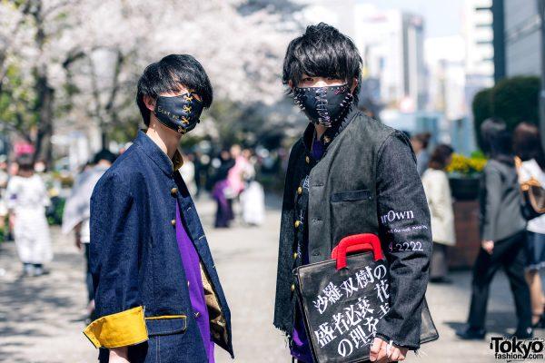 Handmade Japanese Streetwear Styles w/ Face Masks, Kanji Embroidery, Mandarin Collar Denim Jackets, Oh Pearl & Chrome Hearts 3