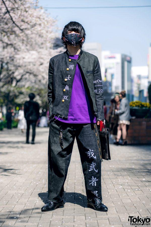 Handmade Japanese Streetwear Styles w/ Face Masks, Kanji Embroidery, Mandarin Collar Denim Jackets, Oh Pearl & Chrome Hearts 11
