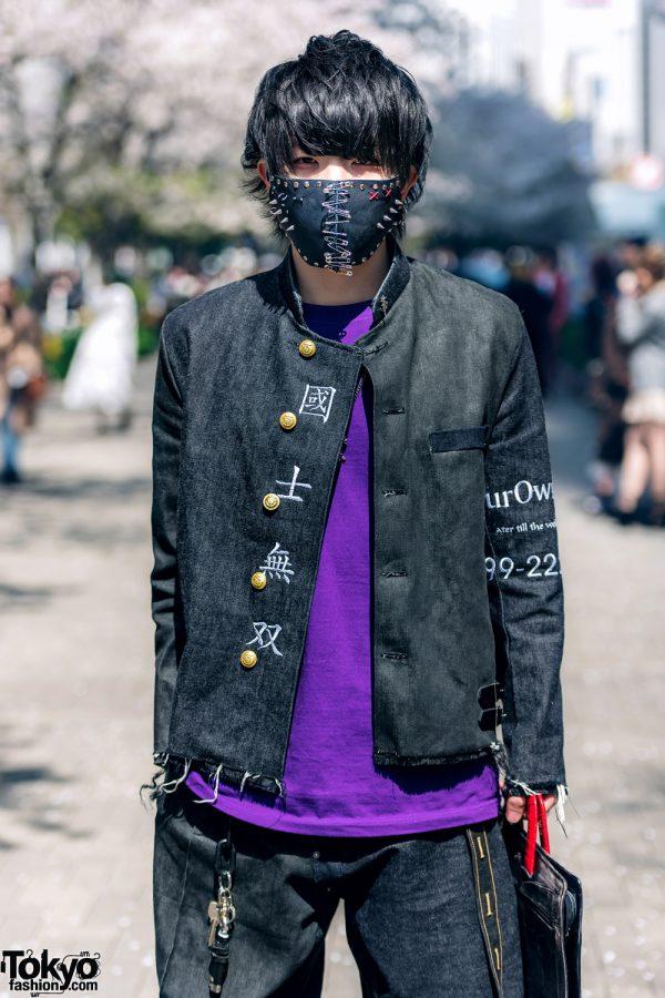 Handmade Japanese Streetwear Styles w/ Face Masks, Kanji Embroidery, Mandarin Collar Denim Jackets, Oh Pearl & Chrome Hearts 12