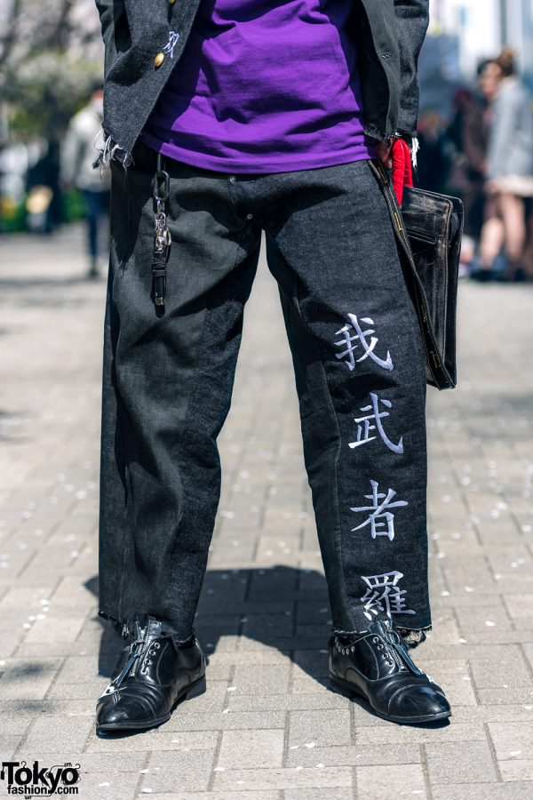 Handmade Japanese Streetwear Styles w/ Face Masks, Kanji Embroidery, Mandarin Collar Denim Jackets, Oh Pearl & Chrome Hearts 14
