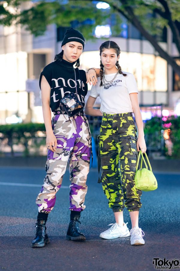 Tokyo Street Styles w/ Color Camo Pants, More Than Dope, Zara, Chrome Hearts & Nike Sneakers