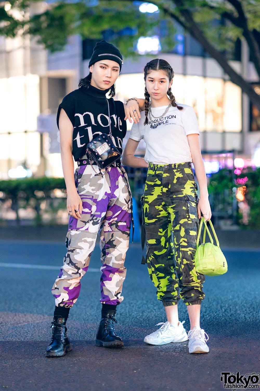 eca5ddef6 Tokyo Street Styles w/ Color Camo Pants, More Than Dope, Zara, Chrome  Hearts & Nike Sneakers