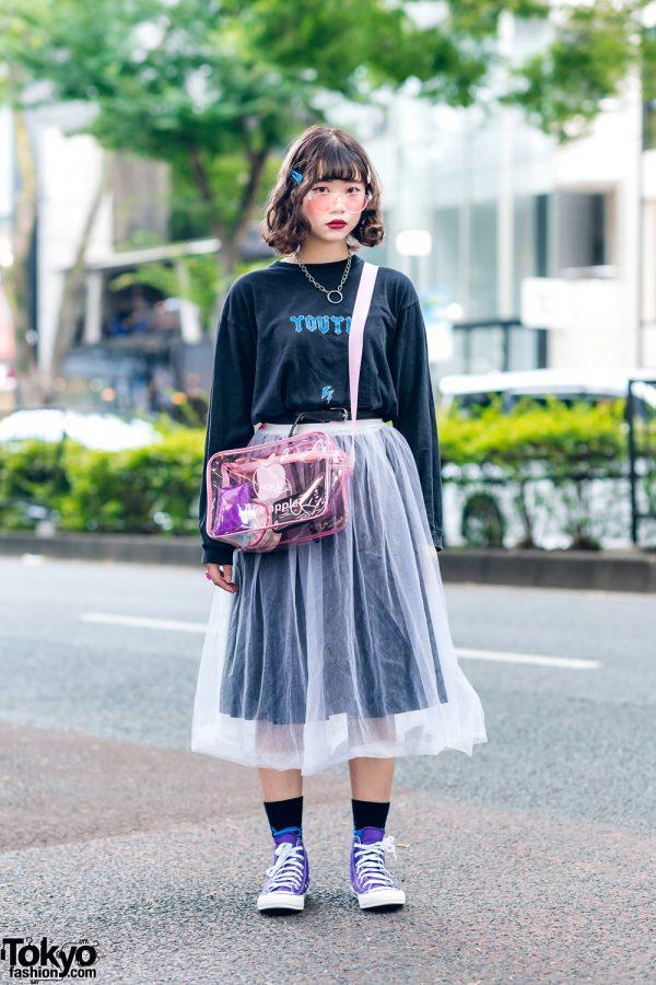 Chic Vintage Street Fashion in Harajuku w/ Curly Bob, Youth Sweatshirt, Kiki Vintage Layered Skirts, Mikansei Bag & Converse Sneakers