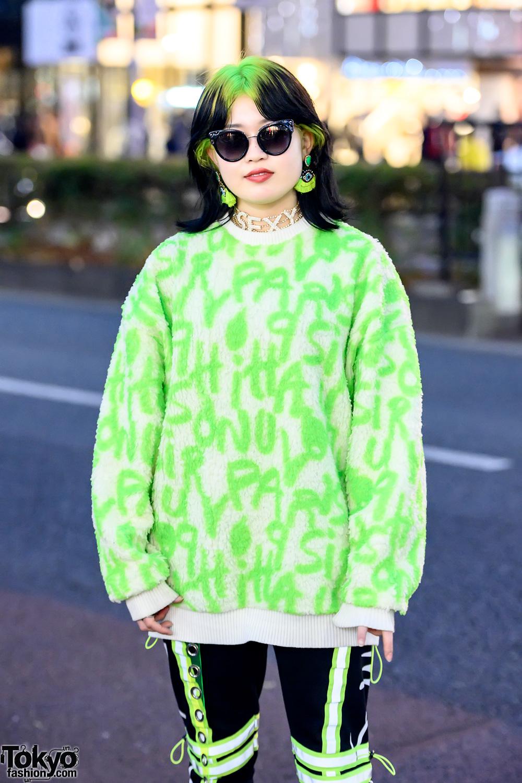 Harajuku Girls W Billie Eilish Inspired Hairstyle