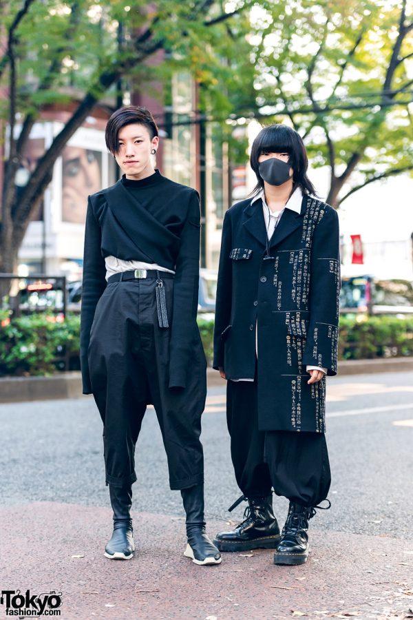 Rick Owens & Yohji Yamamoto Pour Homme Monochrome Japanese Street Styles w/ Mask, Kanji Print Coat, Jodhpur Pants & Dr. Martens Boots