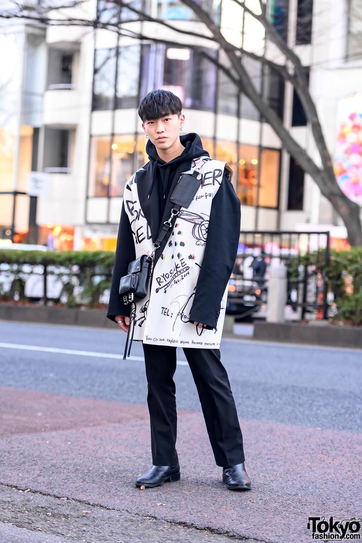 Japanese Street Style in Harajuku w/ Handmade Vest, Ambush Japan, Comme Des Garcons, Landlord Bag & Gucci Dress Shoes