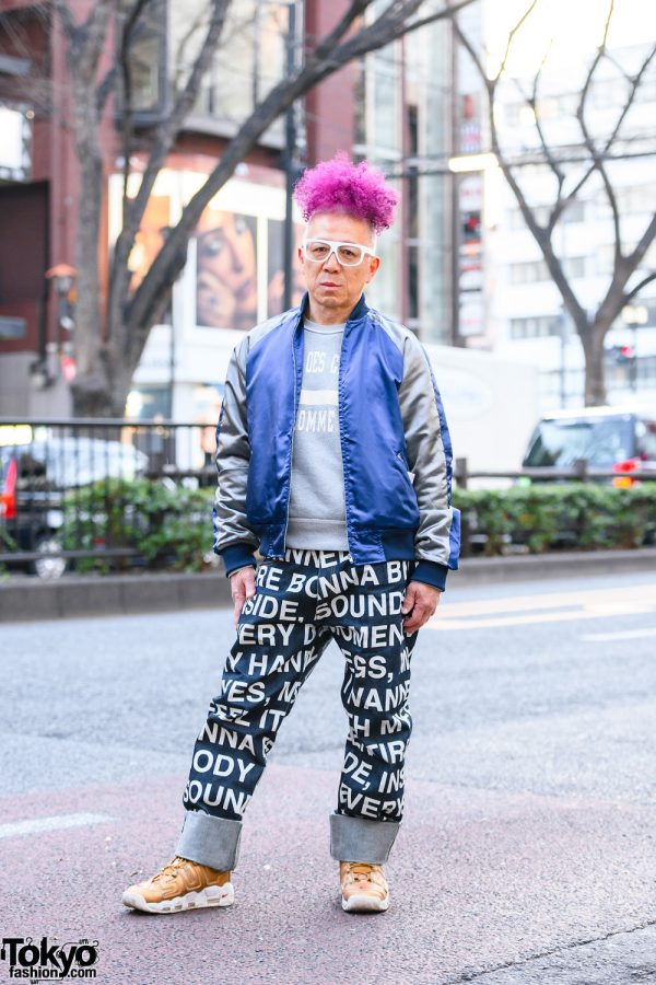 Tokyo Street Style w/ Purple Hair, Comme des Garcons Homme Sweater, CDG Shirt Boys Jacket, Junya Watanabe x CDG x Levi's Pants & Supreme x Nike Air More Uptempo Sneakers