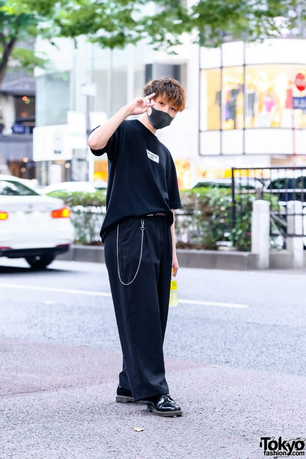 Harajuku All Black Streetwear w/ Face Mask, FR2 Smoking Kills Shirt, Trousers & Dr. Martens Shoes