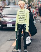 Blonde Harajuku Guy in More Than Dope, Opening Ceremony, Vans & Never Mind the XU