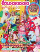 "Harajuku's 6%DOKIDOKI Release Bilingual Mook Celebrating 18 Years of ""Sensational Kawaii"""
