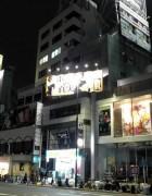 Tsuyoshi Domoto x CA4LA Harajuku Green Beret