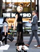 Dolce&Gabbana Teddy Bear, D&G Black Lace Dress & Chanel Quilted Purse in Harajuku