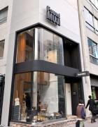 "World's First Muji Store Reborn as ""Found Muji Aoyama"""