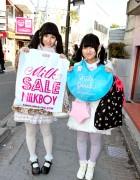 Harajuku Fukubukuro Pictures 2013 – LaForet, Takeshita Dori, Cat Street & More