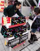 Fukubukuro Pictures – Takeshita Dori 2011