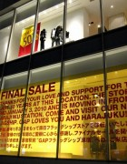 Gap Harajuku Closing After 10 Years