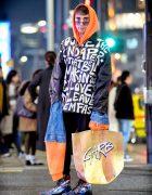 Garb Designer in Harajuku w/ Prince Lyrics Graffiti Jacket, Remake Hoodie & Painted Sneakers