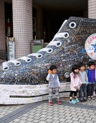 Giant Converse Sneaker Appears in Tokyo for Earthquake Relief