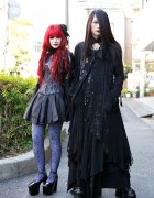 Harajuku Fashion Walk #15 Street Snaps – 50+ Pictures