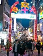 Harajuku Christmas Pictures 2012 – Takeshita Dori & LaForet
