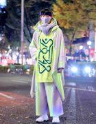 Hatra Japan Neon Street Style w/ Kazafutakoki Cowl Neck, Face Mask & Nike Tabi Sneakers